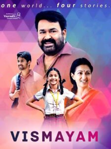 Vismayamv tollywood movies