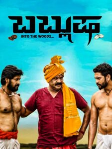 Bablusha Movie on Airtel Xstream