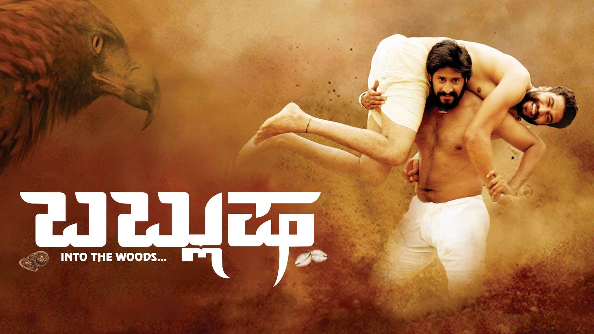 Bablusha Movie on Airtel Xstream