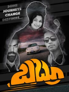 Babru Movie on Airtel Xstream