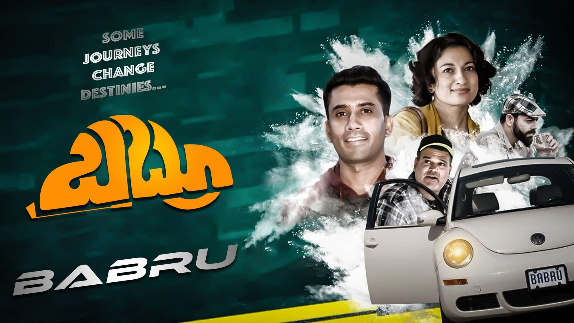Babru Movie on Airtel Xstream