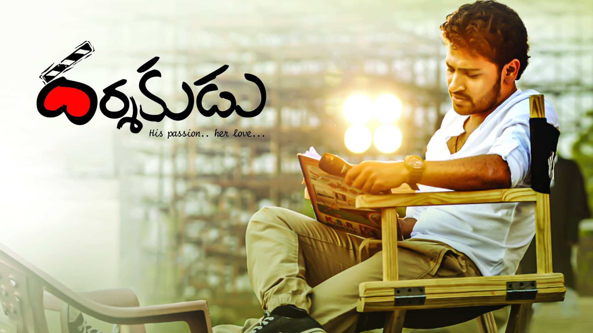 Darshakudu Movie on Airtel Xstream
