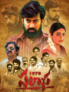 Palasa 1978 Movie on Airtel Xstream