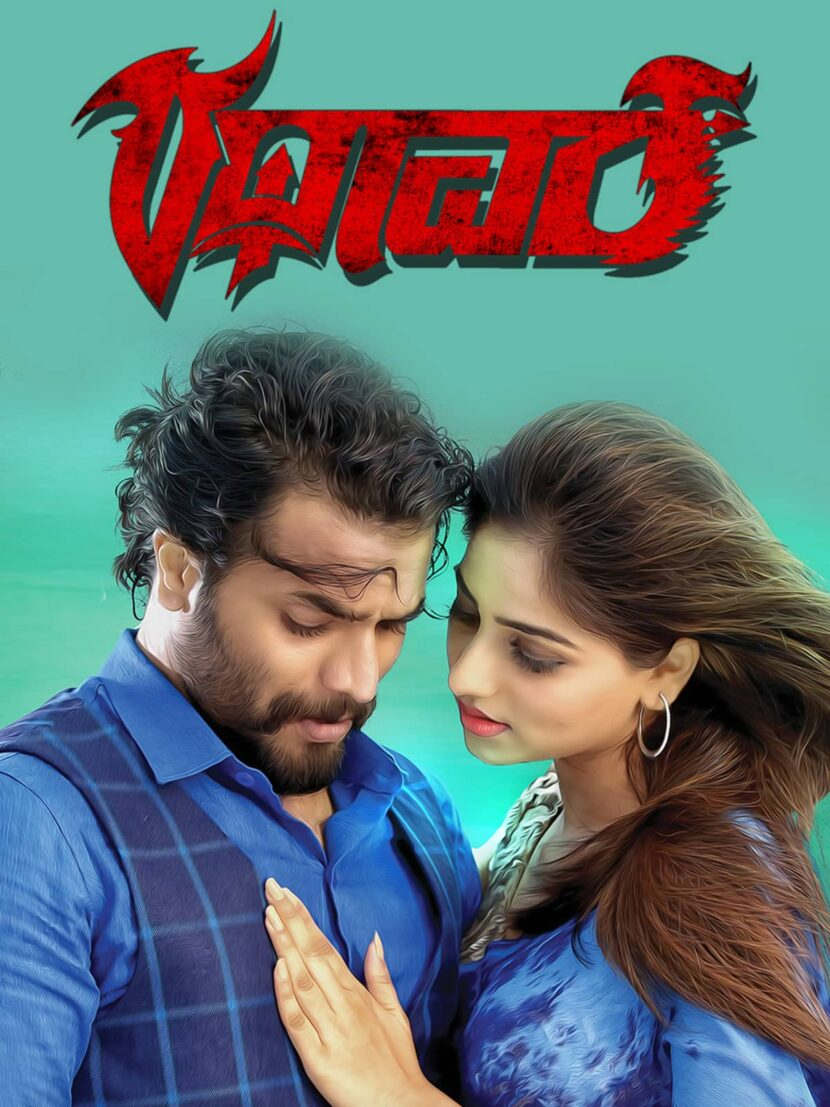 Rathaavara Movie on Airtel Xstream