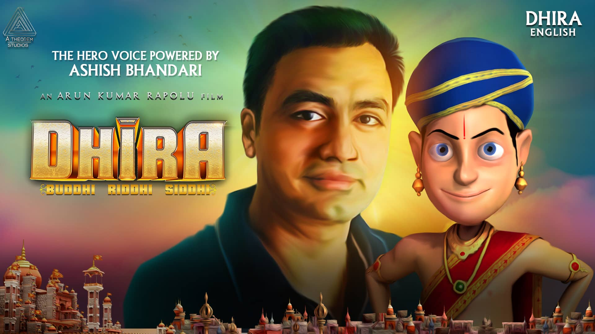 Dhira (English) Poster