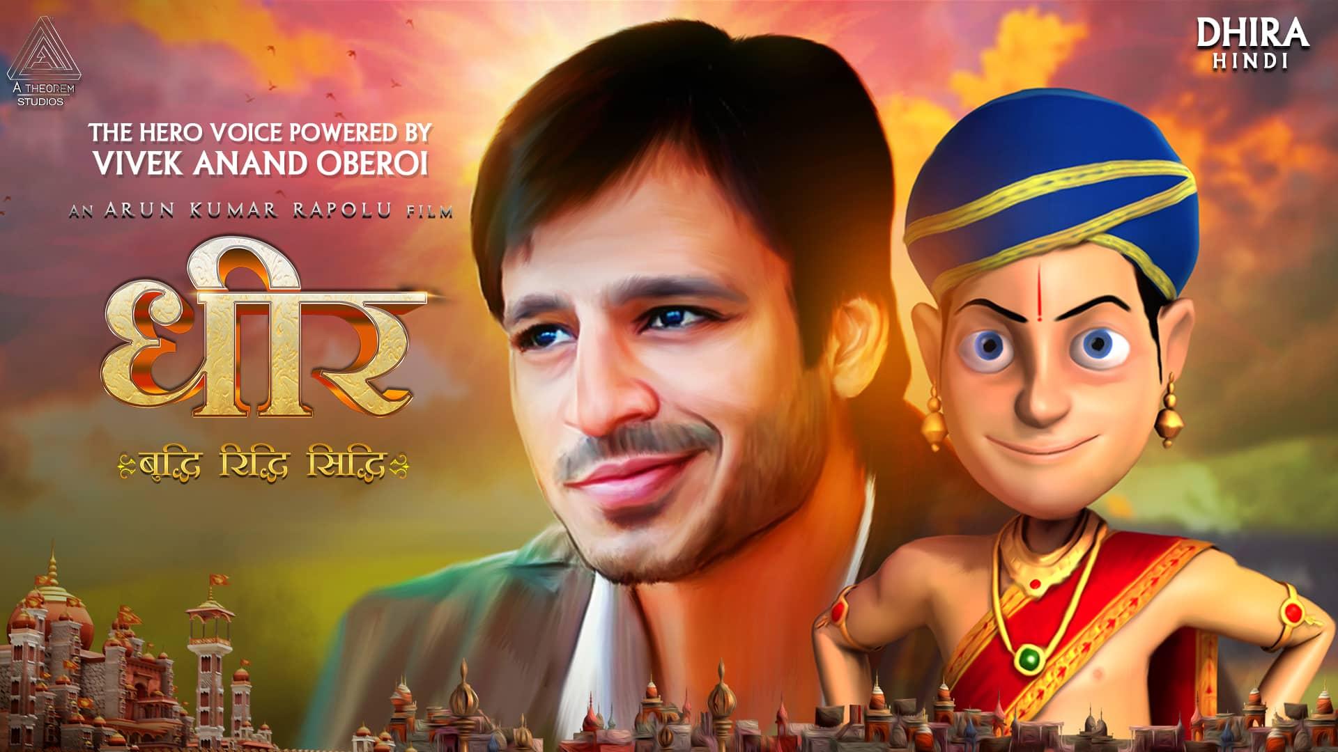 Dhira (Hindi) Poster