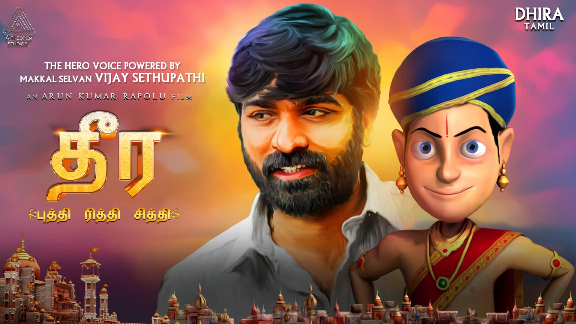 Dhira (Tamil) Poster
