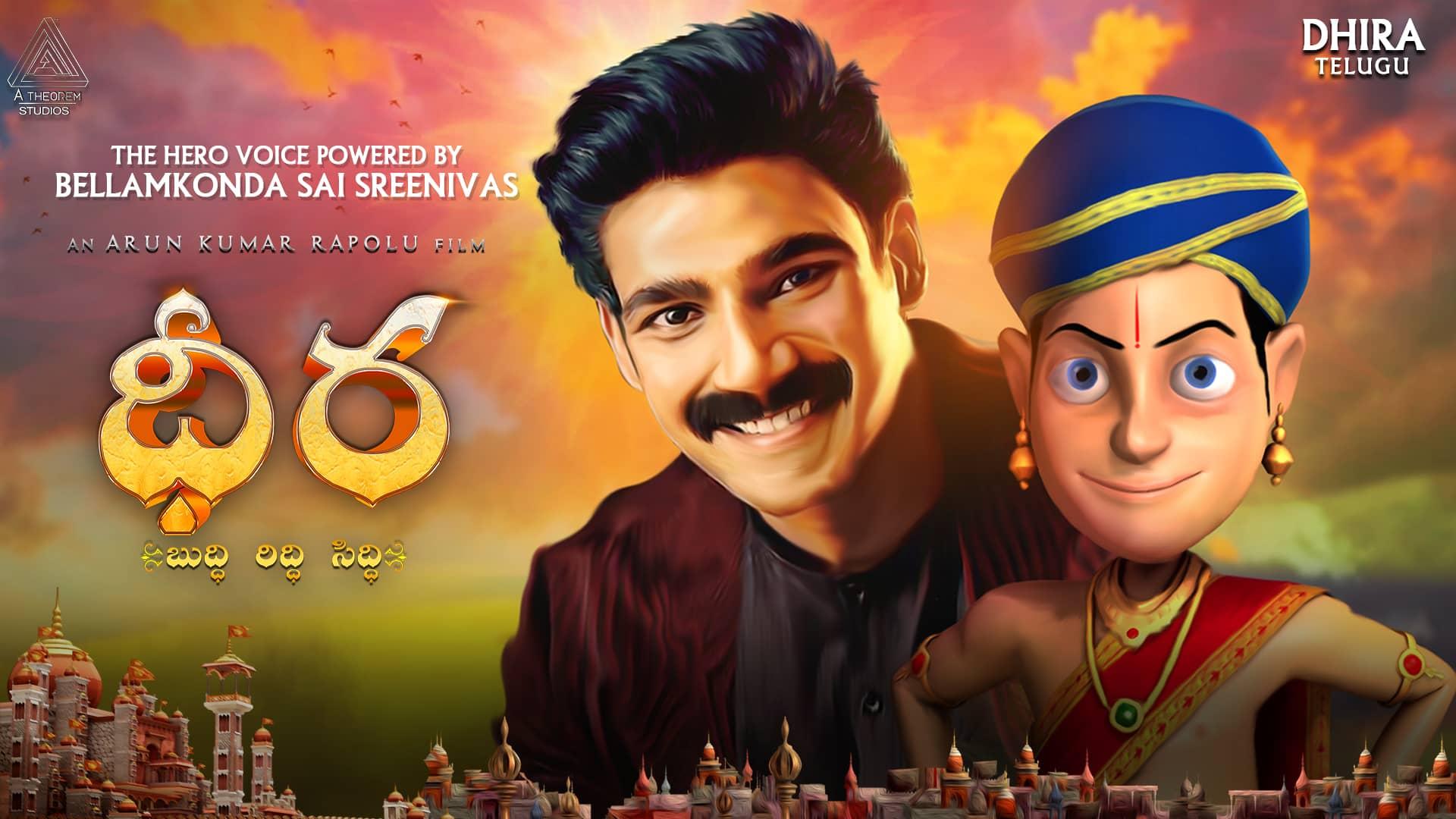 Dhira (Telugu) Poster