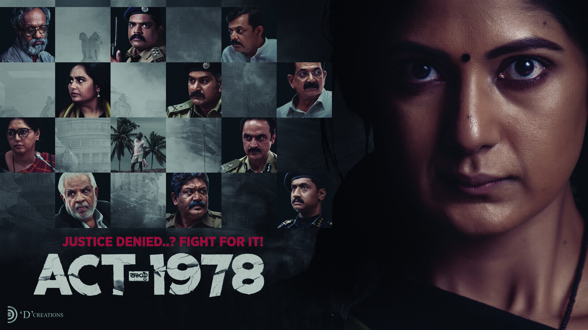 Act 1978 Poster