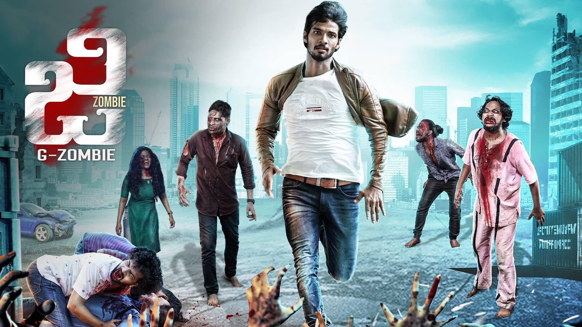 G-Zombie movie
